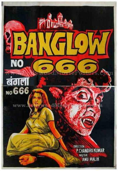 Bungalow No. 666 old Bollywood horror movie posters online