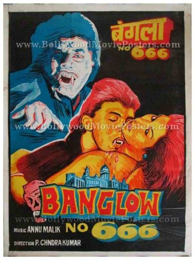 Bungalow No. 666 old Bollywood horror movies posters & Hindi horror film posters online