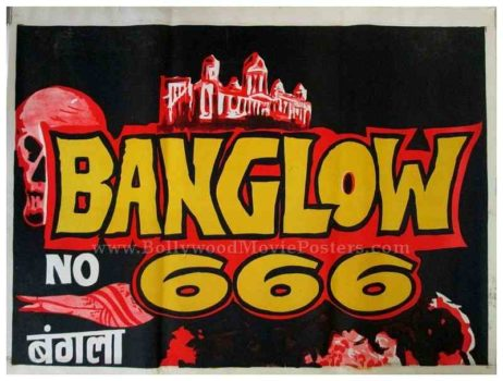 Bungalow No. 666 old Hindi horror film posters online