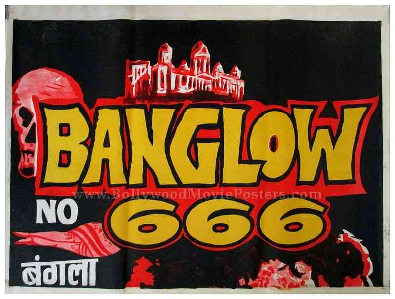 666 Old Bollywood Horror Movie Posters Online Bungalow No Hindi Film