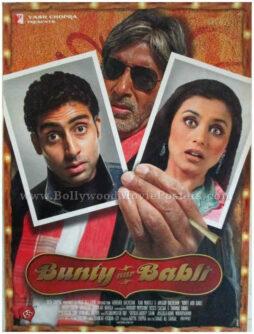 Bunty Aur Babli old Amitabh Bachchan movie posters