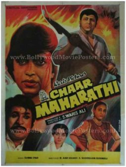 Chaar Maharathi 1985 classic hand painted bollywood movie posters