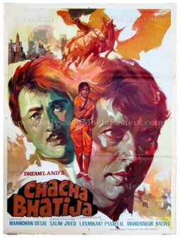 Chacha Bhatija Dharmendra Hema Malini old vintage hand painted Bollywood movie posters for sale