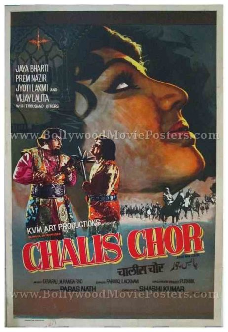 chalis chor 1976 old hand painted bollywood posters for sale