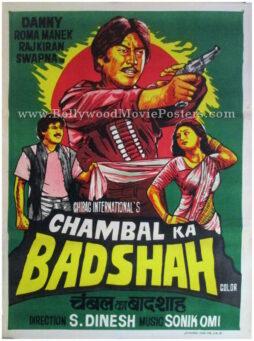 Chambal Ka Badshah old school Bollywood posters