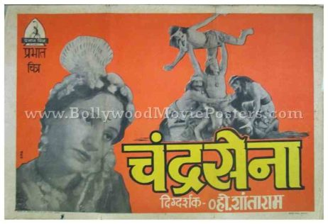 Chandrasena 1935 V. Shantaram prabhat film company old vintage Bollywood movie posters for sale