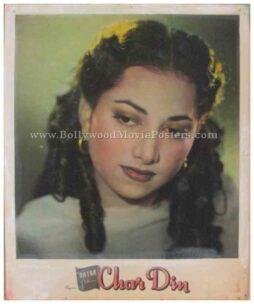 Char Din 1949 actress suraiya photos old bollywood movie stills lobby cards