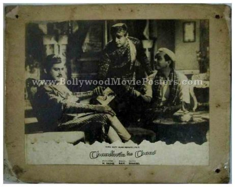 Chaudhvin ka Chand Guru Dutt Waheeda Rehman old bollywood movie stills photos & pictures
