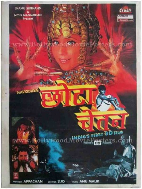 Buy Chhota Chetan 1998 3D classic Bollywood Hindi Indian movie posters for sale online