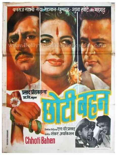 Chhoti Bahen 1959 Nanda old vintage Hindi film hand painted Bollywood movie posters for sale