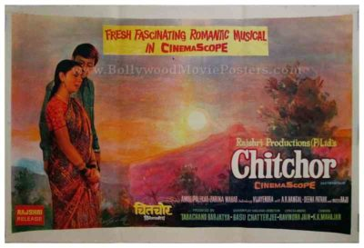 Chitchor original old vintage hand painted Bollywood movie posters for sale
