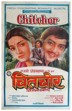 Chitchor Amol Palekar Basu Chatterjee hand painted old Bollywood films posters