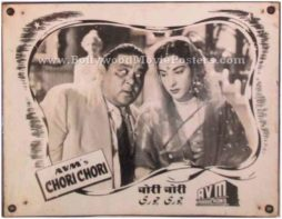 Chori Chori raj kapoor nargis old bollywood movie stills
