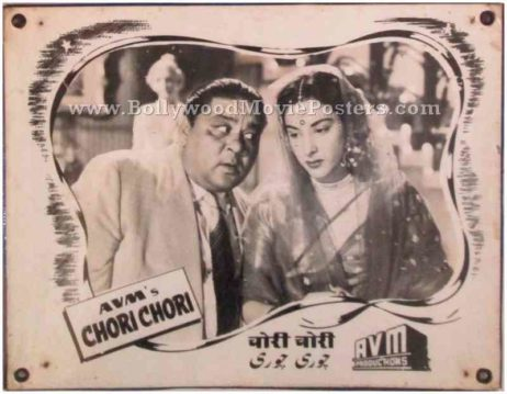 Chori Chori raj kapoor nargis old bollywood movie stills