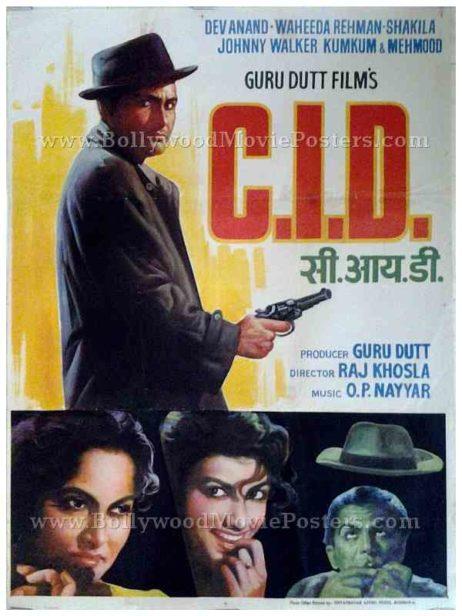CID 1956 Guru Dutt Dev Anand Waheeda Rehman old hand painted Bollywood movie posters