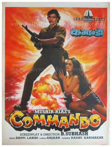 Commando Mithun all classic old Bollywood movies posters and photos for sale
