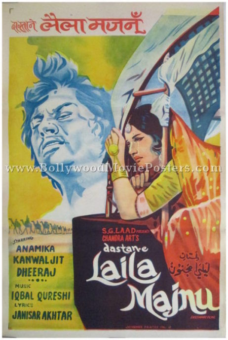 Dastan-E-Laila Majnu buy old bollywood posters for sale online