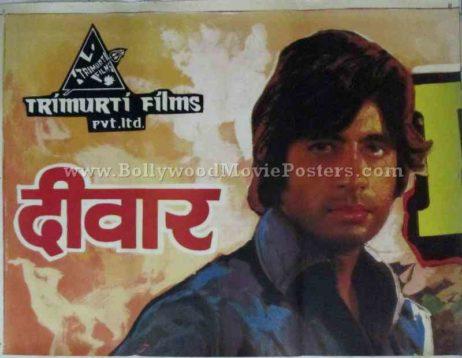 deewaar old movie poster