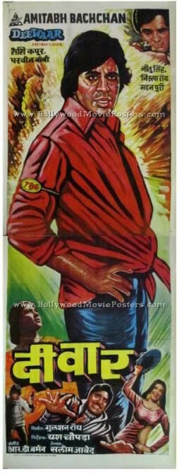 Deewaar original poster Amitabh Bachchan Shashi Kapoor old movie