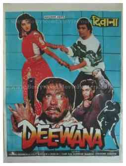 deewana 1992 buy shahrukh khan movie posters online india