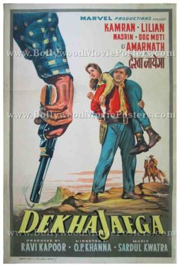 Dekha Jayega 1960 old hand painted bollywood western movies posters
