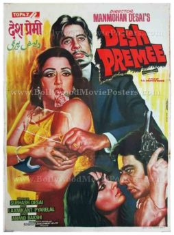 Desh Premee old Amitabh Bachchan hand painted vintage Bollywood movie posters for sale