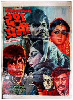 Desh Premee old Amitabh Bachchan vintage Hindi film posters for sale