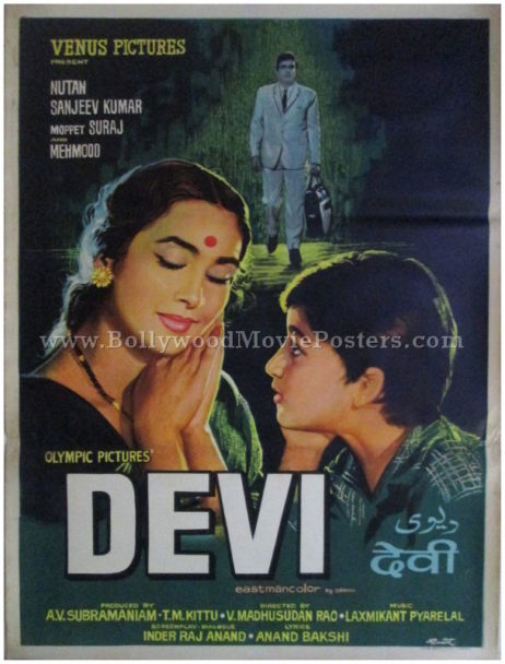 Devi 1970 vintage Bollywood Indian film posters vintage