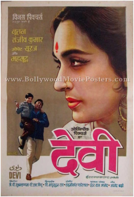 Devi buy old hindi film posters for sale
