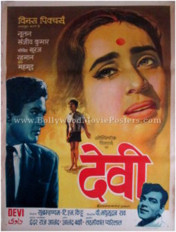 Devi 1970 vintage bollywood movie posters for sale