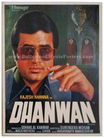 Dhanwan 1981 Rajesh Khanna rare bollywood old pressbooks synopsis booklets