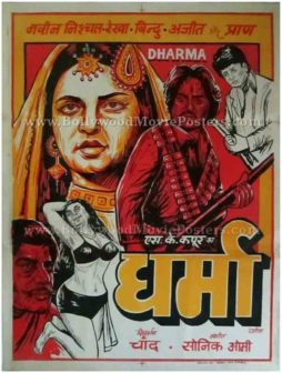 Dharma 1973 where to buy original old bollywood film movie posters