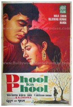 Dhool Ka Phool 1959 Yash Chopra Mala Sinha Rajendra Kumar hand painted old vintage bollywood posters