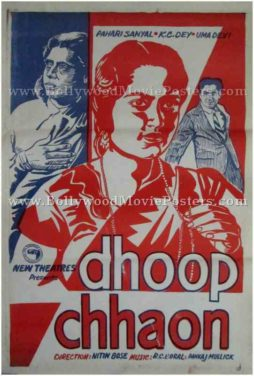 Dhoop Chhaon vintage bollywood movie posters for sale buy online