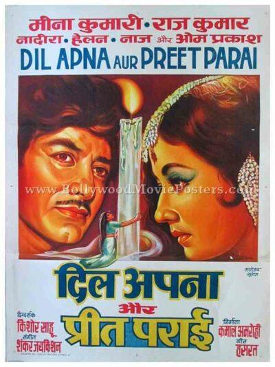 Dil Apna Aur Preet Parai Raaj Kumar Meena Kumari 1960 hand painted old vintage bollywood movie posters