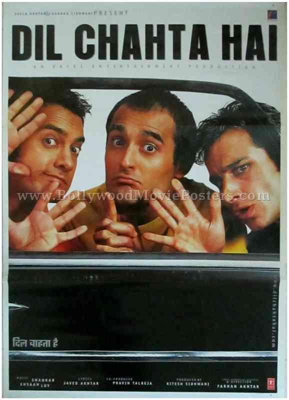 Dil Chahta Hai | Classical Movies