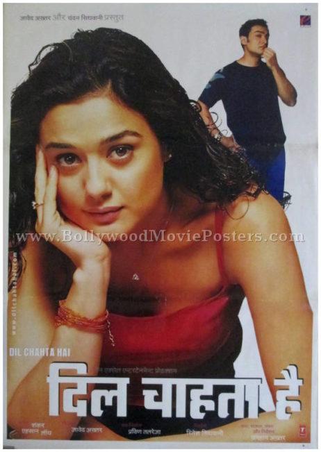 Dil Chahta Hai poster Aamir Khan