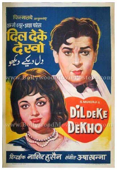 Dil Deke Dekho 1959 buy hand painted old vintage bollywood posters Delhi