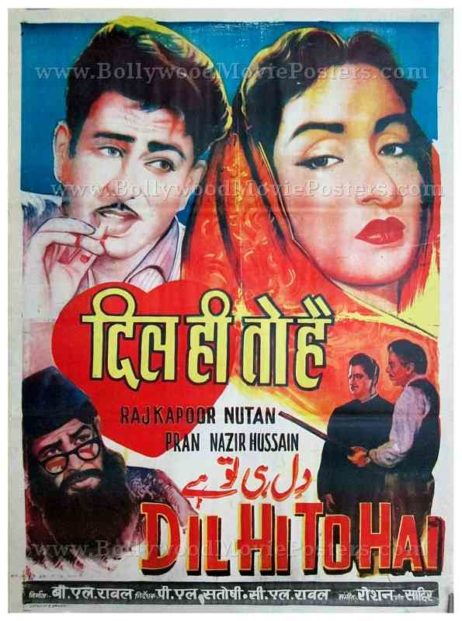Dil Hi Toh Hai Raj Kapoor Nutan 1963 old vintage hand painted Bollywood posters for sale