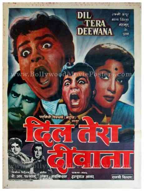 Dil Tera Deewana Shammi Kapoor Mala Sinha old hand painted bollywood posters & photos