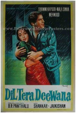 Dil Tera Deewana 1962 Shammi Kapoor Mala Sinha original bollywood movie posters uk