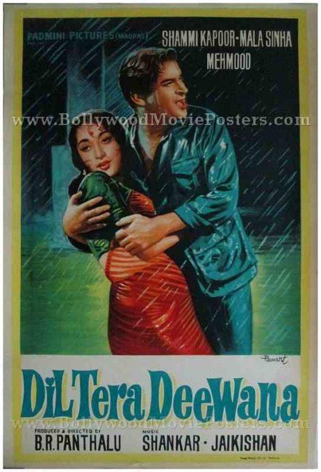 Dil Tera Deewana 1962 Shammi Kapoor Mala Sinha original bollywood movie posters uk