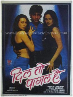 Dil To Pagal Hai DTPH movie film shahrukh khan poster