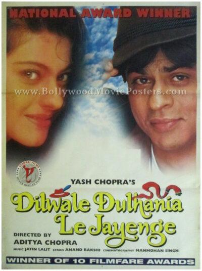 Dilwale Dulhania Le jayenge DDLJ movie poster