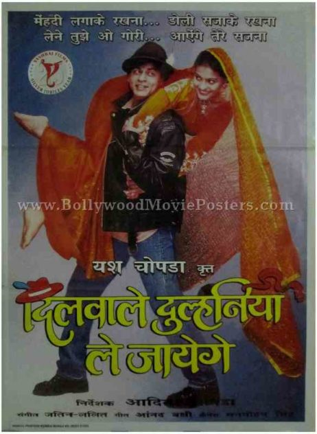 Dilwale Dulhania le jayenge DDLJ poster
