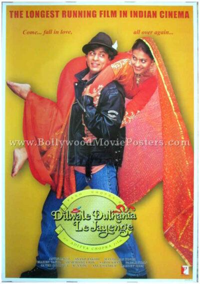 Dilwale Dulhania le jayenge DDLJ Shahrukh SRK Kajol Bollywood movie poster