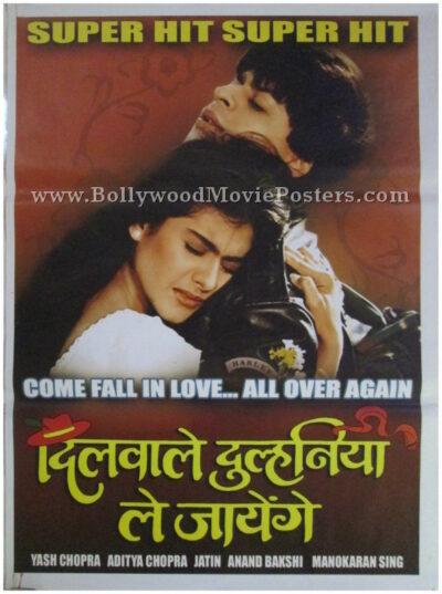 Dilwale Dulhania Le Jayenge DDLJ SRK Kajol pic poster