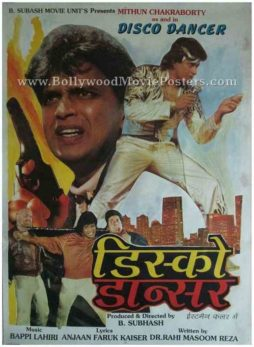 Disco Dancer 1982 Mithun Chakraborty Jimmy Aaja vintage retro bollywood movie posters