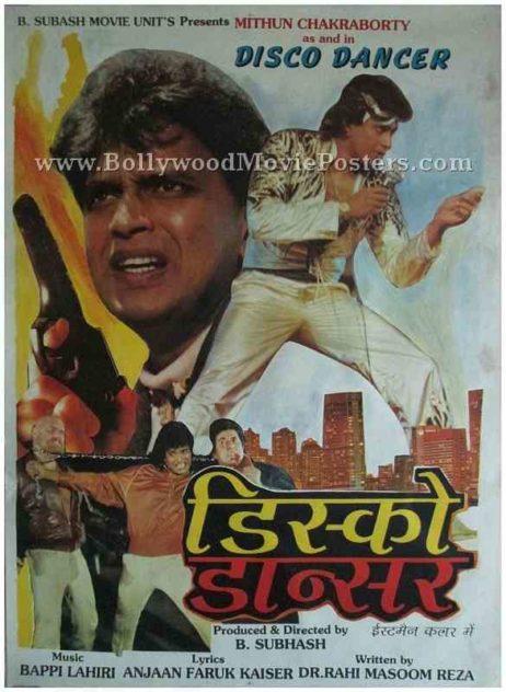 Disco Dancer 1982 Mithun Chakraborty Jimmy Aaja vintage retro bollywood movie posters