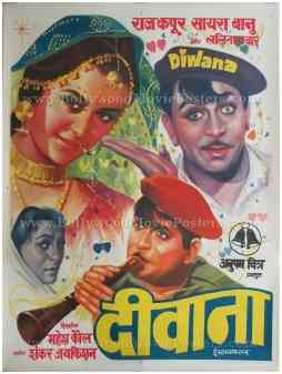 Diwana 1968 Raj Kapoor Saira Banu hand painted Bollywood movie film posters for sale
